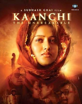 Kaanchi - Picture 1