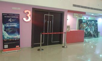 Auro 11.1 in Arti Cinemas