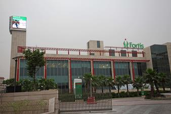 Fortis Hospital - Picture 1
