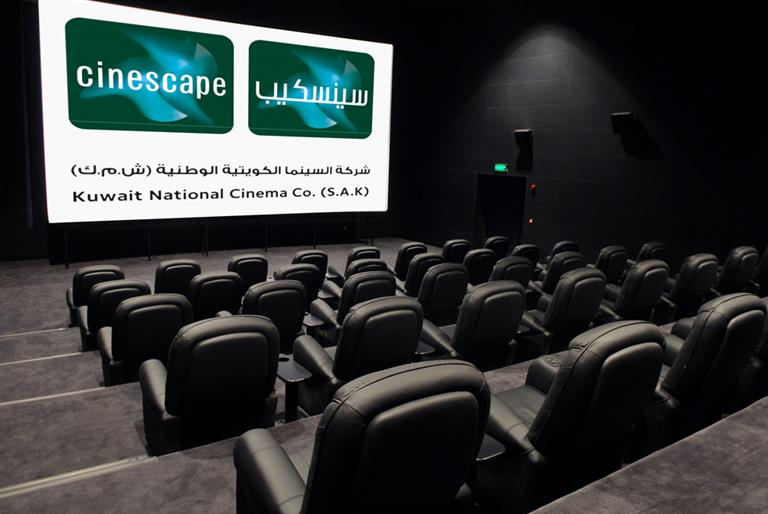 Kuwait National Cinema Company (Cinescape)