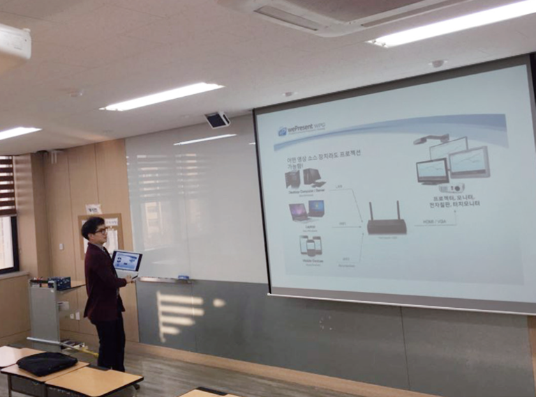 wePresent helps Inha University change the educational scene