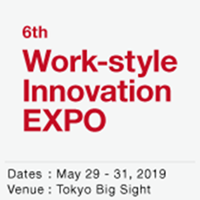 6th Work-style Innovation EXPO