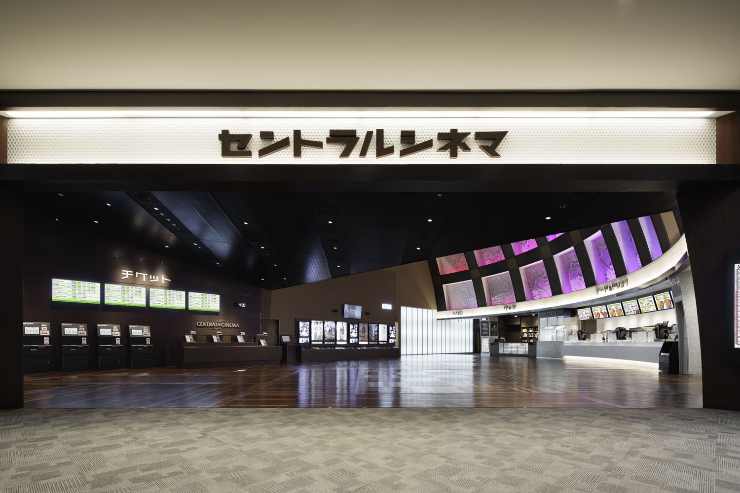 Central Cinema Brings Smart Laser Cinema Experience To Japanese Audiences Barco