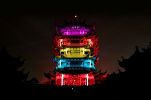 Barco lighting up the Yellow Crane Tower in Wuhan for magic light show
