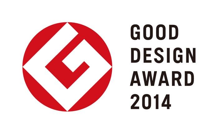 clickshare wins good design award in japan barco. Black Bedroom Furniture Sets. Home Design Ideas