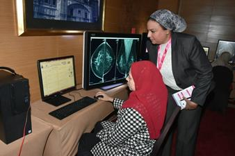 Breast Imaging Symposium