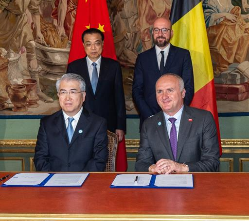 Chinese and Belgian government endorse Cinionic