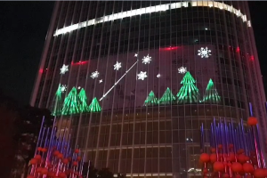 A mesmerizing display of art on Lotte World Tower powered by Barco's projectors