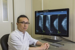 Chiba Kaihin Municipal Hospital: boosting efficiency and effectiveness with all-Barco diagnostic solutions