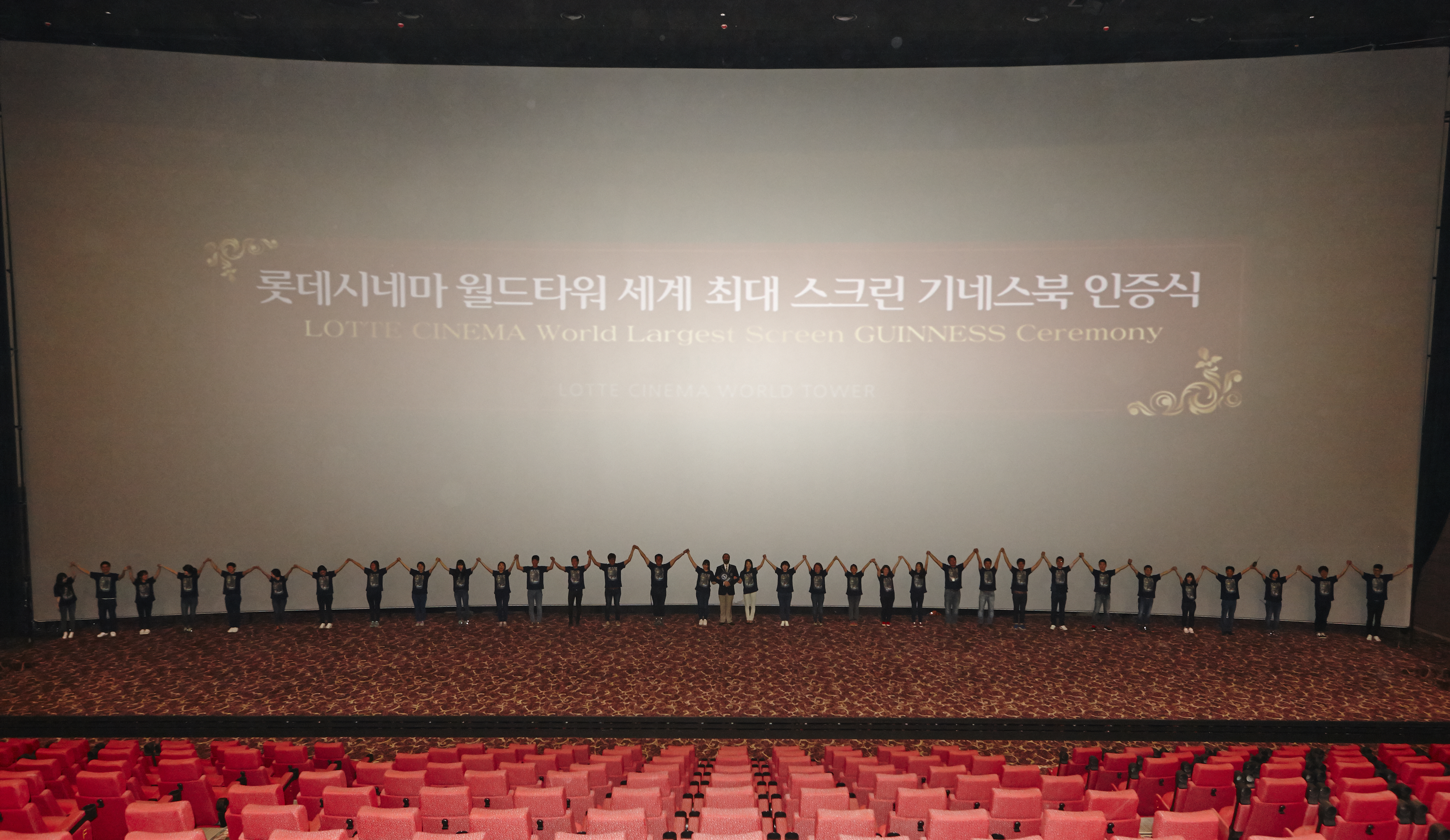 With Over  Screens In Three Countries Lotte Cinema Is One Of The Fastest Growing Cinema Exhibitors In The Apac Region In Korea