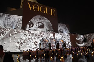 Launching Vogue Arabia with a Barco-powered projection mapping at the Museum of Islamic Art