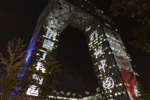 Barco UDX-4K32 projectors illuminate 'Bravo! China' show during the country's National Day holidays